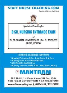 BSc  NURSING ENTRANCE EXAM OF PT B D  SHARMA, UNIVERSITY OF HEALTH