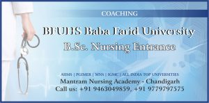 baba farid bsc nursing entrance coaching in chandigarh