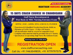 Crash Course in Chandigarh for Staff Nurse Recruitment and Post Basic/M.Sc Nursing Entrance Exam of 2019 wef 13th February 2019 - REGISTRATION OPEN