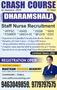Staff Nurse Recruitment Dharamshala Crash Course 15.12.2018