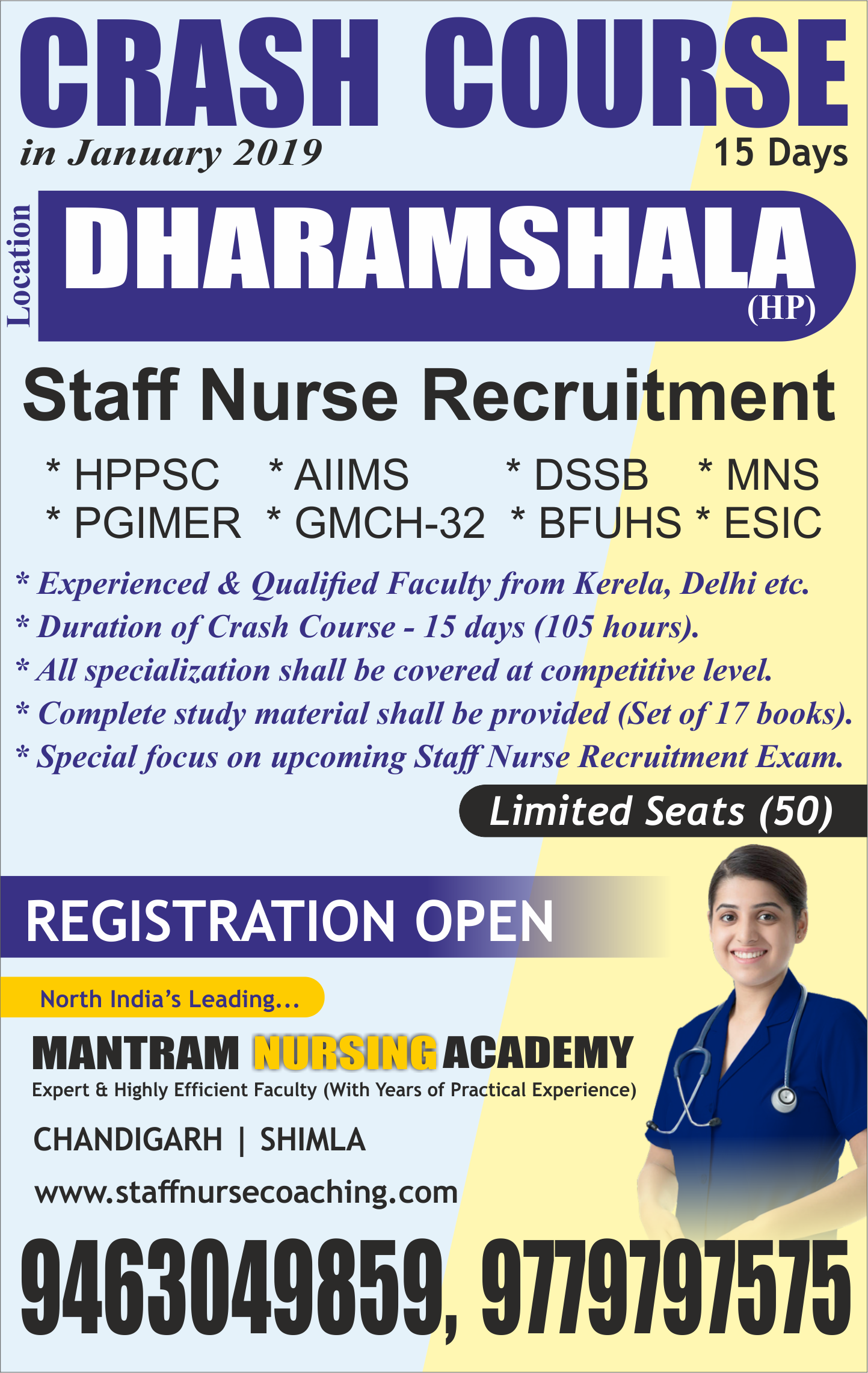 Staff Nurse Recruitment Dharamshala Crash Course 15.12.2018