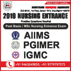 2019 Nursing Entrance Practice Question for Post Basic & M.Sc. Nursing