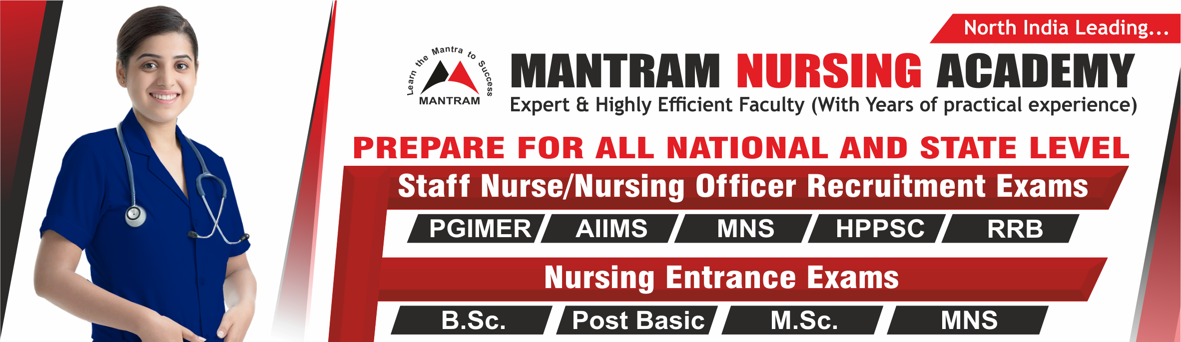Ndeb Exam Centers In India