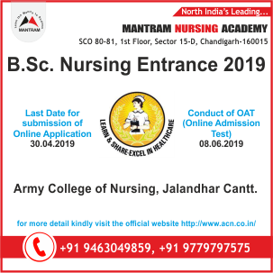 B Sc  Nursing Entrance Exam 2019 of ACN | | Staff Nurse Coaching