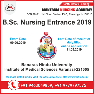 Blog by Mantram Nursing Academy   Staff Nurse Coaching