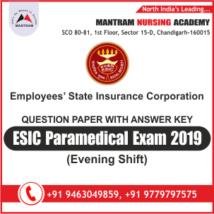 Question Paper with Answer Key of ESIC Paramedical Exam 2019