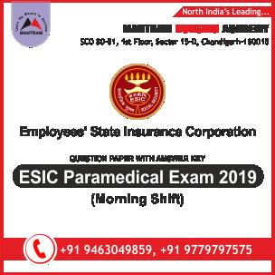 ESIC Paramedical Recruitment Exam Coaching in Chandigarh