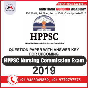Important Questions for Upcoming HPPSC Nursing Commission