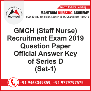 GMCH (Staff Nurse) Recruitment Exam 2019 (Set-1) | Staff Nurse